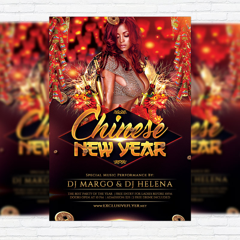 Premium Flyer Template Facebook Cover: Chinese New Year Celebration