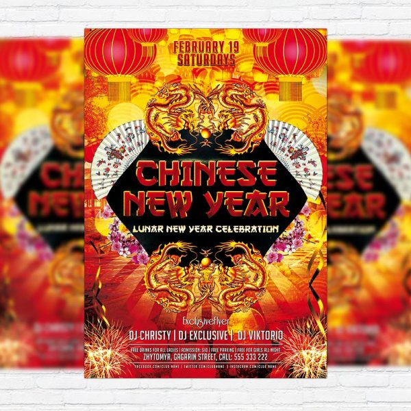 Chinese New Year Party - Premium PSD Flyer Template
