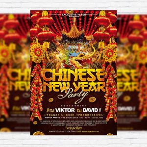2016 New Year Chinese - Premium PSD Flyer Template