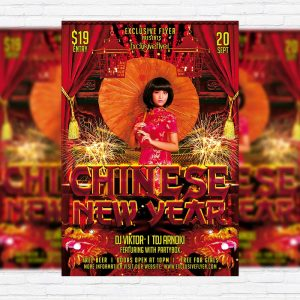 Exclusive Chinese New Year - Free Club and Party Flyer PSD Template