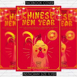 chinese_new_year_party-premium-flyer-template-1