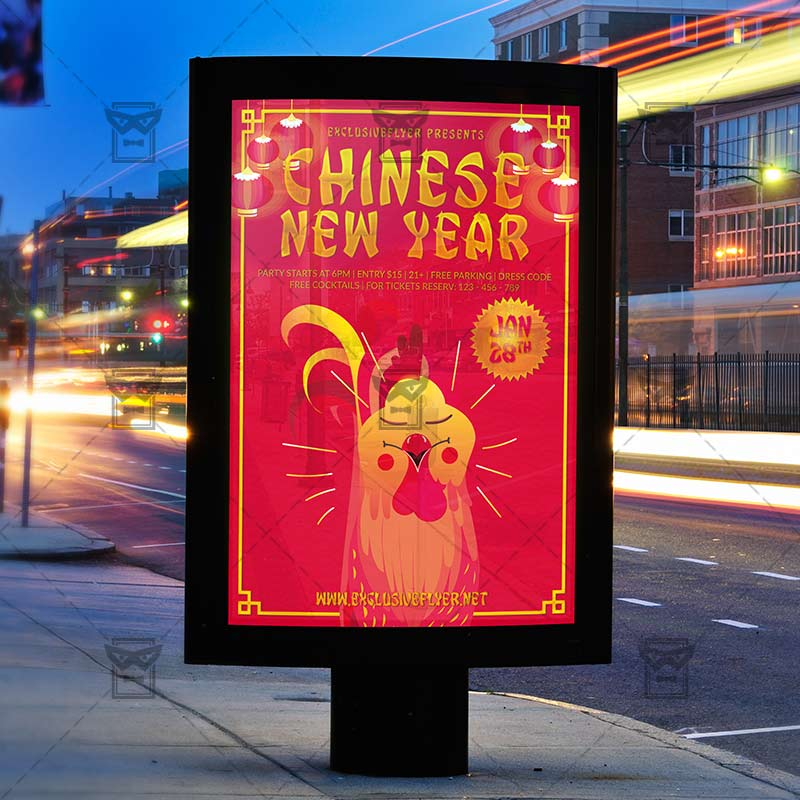 Chinese New Year Party  Premium Flyer Template  Exclsiveflyer