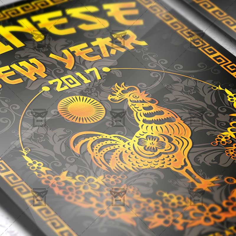 Chinese New Year Celebration  Premium Flyer Template