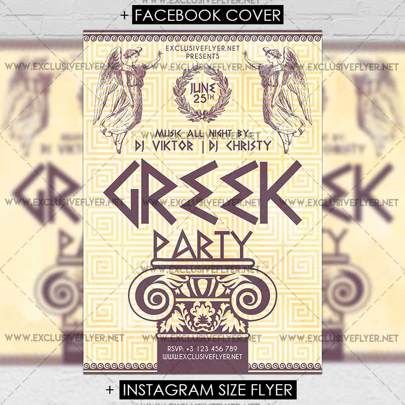 greek_party premium flyer template 1
