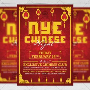 Download Chinese New Year Night PSD Flyer Template Now